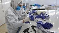 تولید روزانه بیش از  ۵۰۰ هزار عدد ماسک در کارگاههای استان/خودکفایی کهگیلویه و بویراحمد در تولید ماسک