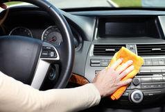 راهکارهایی برای رهایی از بوی بد داخل خودرو+ جزئیات