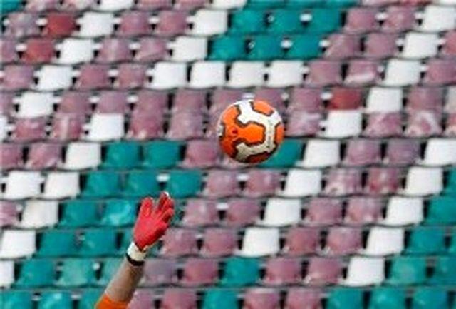 برتری تیم ملی امید برابر صبای قم