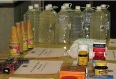 کشف 14 تن داروی گیاهی غیرمجاز در زاهدان