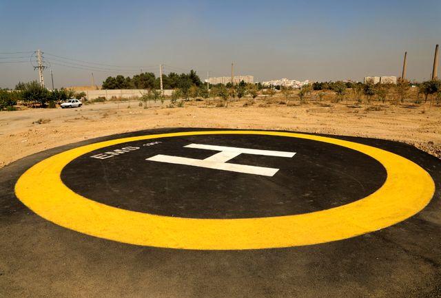 توسعه خدمات اورژانس هوایی با احداث سه پد بالگرد