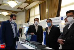 بازدید نمایندههای مجلس یازدهم از نمایشگاه دستاوردهای شستا