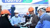 گرید چادر مشکی در پتروشیمی شهید تندگویان رونمایی شد/خودکفایی ایران در تولید چادر مشکی