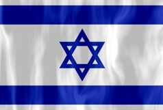 ارتش اسرائیل پایان عملیات علیه نوار غزه را اعلام کرد