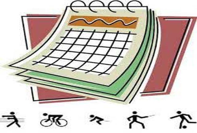تقویم ورزشی