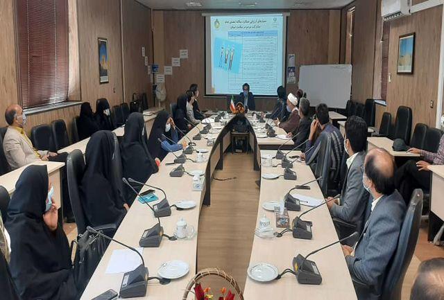 اولین دوره انتخابات خانه مشارکت مردم در سلامت شهرستان فردوس برگزار شد