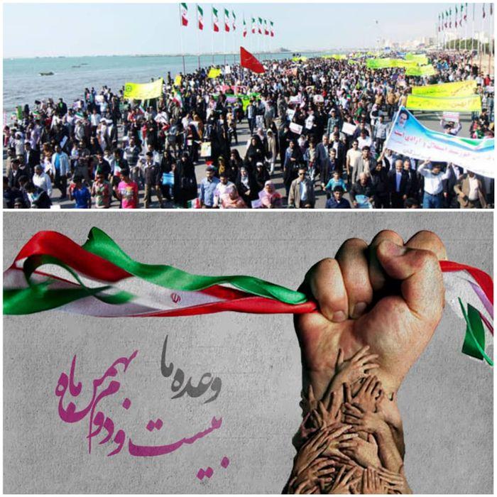 پیام تبریک مجمع جوانان استان هرمزگان بمناسبت فرا رسیدن سالگرد پیروزی انقلاب اسلامی
