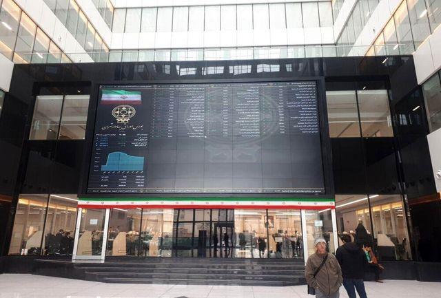 ۸ ایستگاه معاملاتی و ۳۵ مورد دسترسی برخط سهامداران مسدود شد