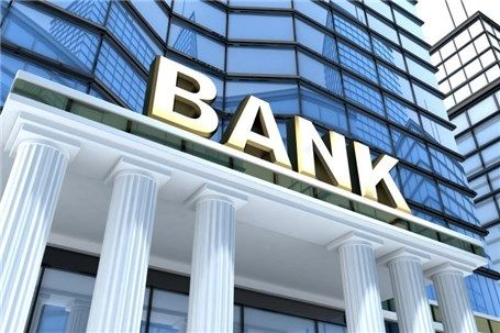 زیباترین بانکهای جهان+ عکس