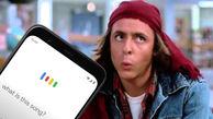 امکان جستجوی آهنگ مورد علاقه در گوگل با قابلیت زمزمه