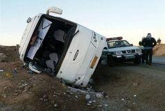 افزایش تعداد مصدومان واژگونی اتوبوس به ۲۵ نفر؛ حال یکی از مصدومان وخیم است