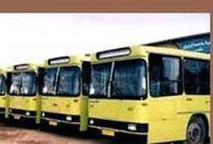 کرایه حمل و نقل ناوگان عمومی افزایش یافت