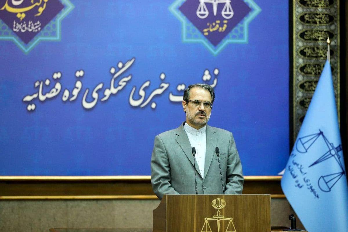 حکم پرونده منافقین صادر شد/ محکومیت «امید اسد بیگی» و «مهرداد رستمی» به بیست سال حبس