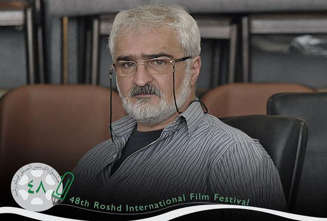جشنواره فیلم رشد به دنبال تقویت تولید آثار آموزشی است