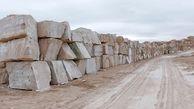 معرفی متخلفان برداشت غیرمجاز سنگهای معدنی به مراجع قضایی