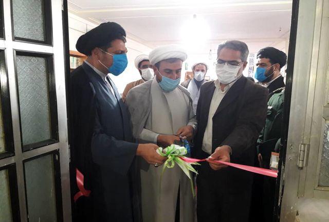افتتاح 9مرکز نیکوکاری در استان زنجان