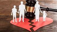 محدودسازی ثبت طلاق در دفترخانه اقدامی مثبت در راستای کاهش آمار طلاق نیست/ باید دانست طلاق، فقط طلاق ثبتی در دفترخانهها نیست