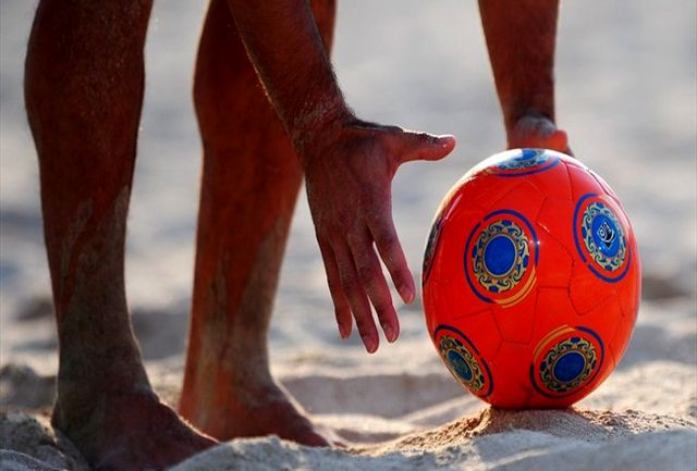 اعلام هفته اول تا سوم مسابقات لیگ دسته اول فوتبال ساحلی