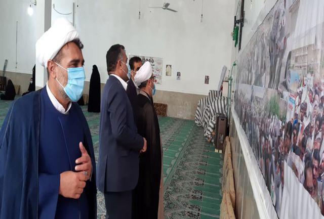 نمایشگاه عکس بصیرت در شهر باشت دایر شد