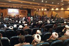 دومین همایش بزرگ «جوانان مقاومت» در قم برگزار شد