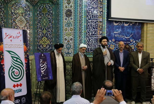 مهمترین پشتوانه انقلاب مساجد است/ چله سرو حرکتی مناسب برای درک جایگاه مساجد است