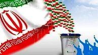 اعضای هیات اجرایی حوزه انتخابیه آبادان انتخاب شدند