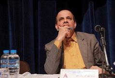 مدیرعامل شرکت ملی نفت ایران منصوب شد