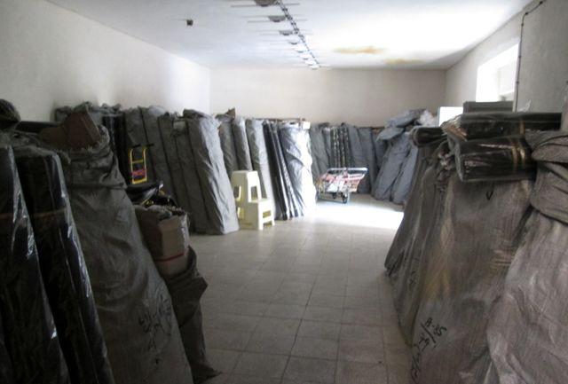 کشف کالای قاچاق در تهران
