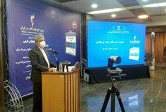بهرهبرداری از ۳۶۰ پروژه بزرگ با سرمایه گذاری ۶۰ هزار میلیارد تومان از ابتدای پویش الف  _ب_ایران