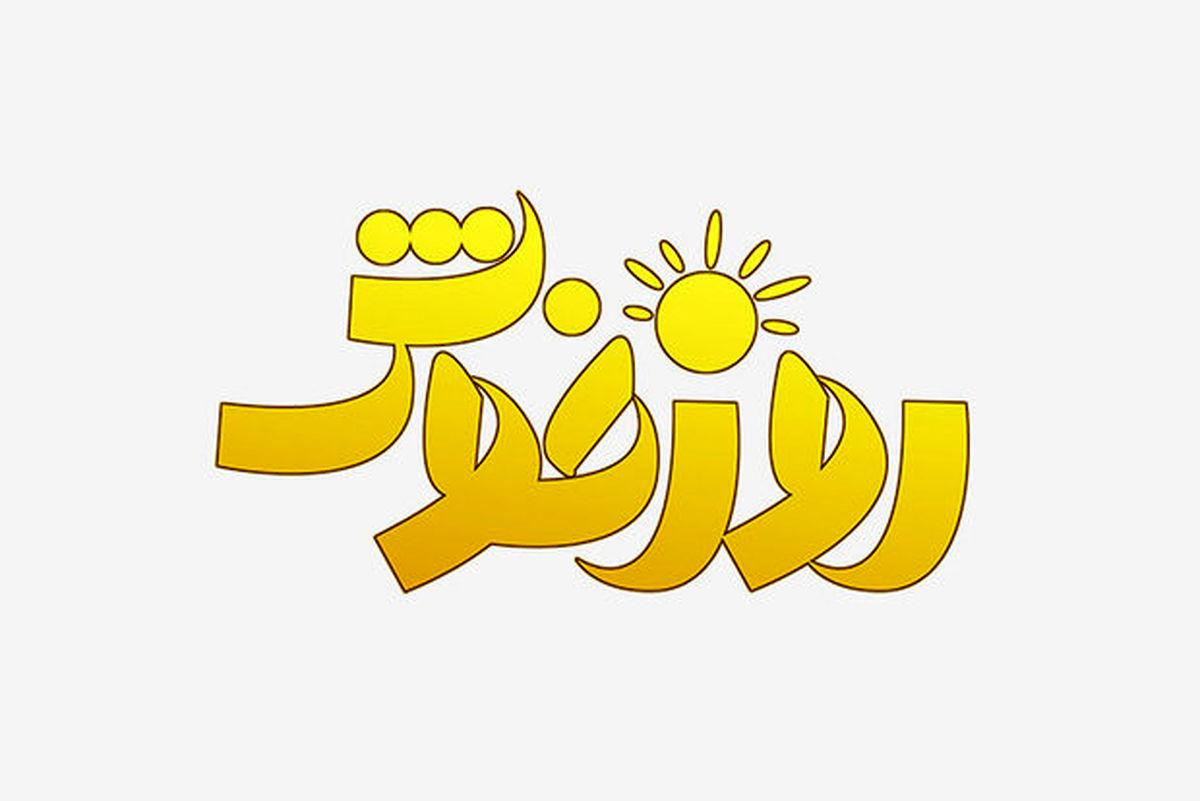 معرفی پهباد ها و کاربرد های آن در «روز خوش»