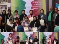 اختتامیه مسابقات شطرنج قهرمانی دختران کشور در گرگان