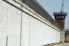 فرار از زندان یا کرونا؟!