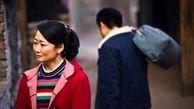 «کوهها از هم جدا میشوند» فیلمی عاشقانه با نگاهی به جامعه معاصر چین
