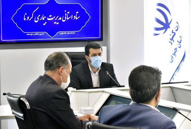 برنامه ریزی برای رفع مشکلات اصناف استان در قالب مدیریت بومی