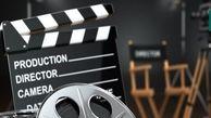 جدیدترین آمار فروش گیشهی سینماها
