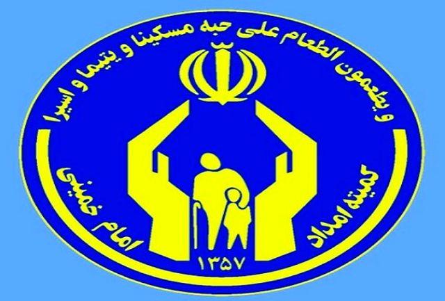 ۳۷۸ بازدید از طرح های اشتغال کمیته امداد شهرستان پاکدشت