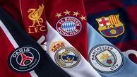 نگاهی به فوتبال در اروپا با «مجله ورزشی»