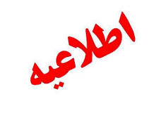 سامانه جامع نظام پیشنهادهای شهرداری تبریز، آماده دریافت نظرات و ایدههای عموم در بودجهریزی سال ۱۳۹۷