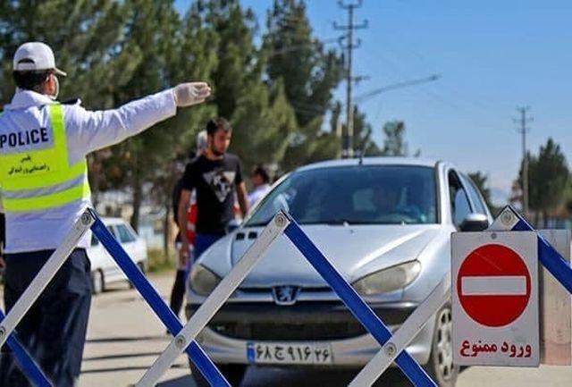 اعمال محدودیت تردد سختگیرانه در استان همدان با توجه به وضعیت شیوع ویروس کرونا