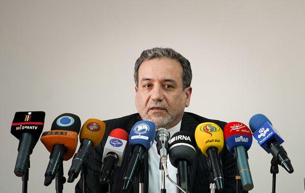 نشست ابعاد ترور سردار شهید سپهبد