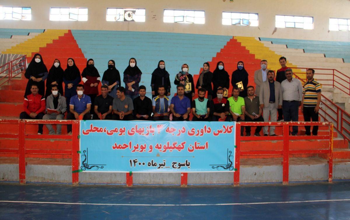 برگزاری کلاس مربیگری درجه 3 بازیهای بومی و محلی در کهگیلویه و بویراحمد