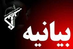 محکومیت حمله تروریستی سیستان و بلوچستان توسط سپاه ناحیه امام سجاد (ع)