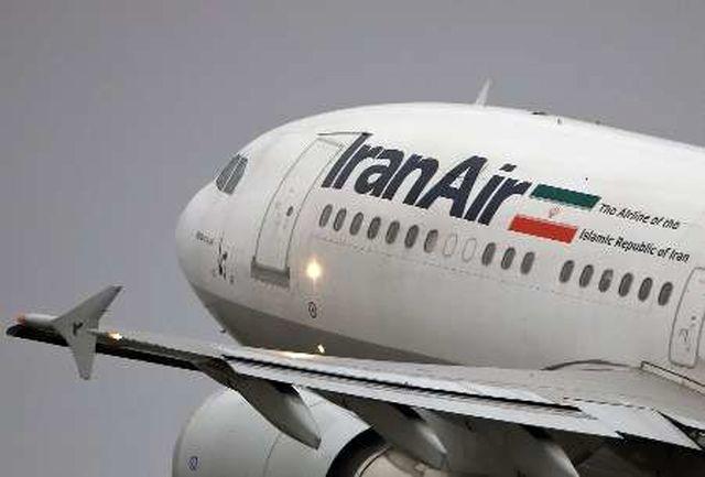 دست مرد قاچاقچی در فرودگاه مشهد رو شد