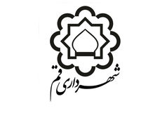 ستاد شهر هوشمند و سازمان فناوری اطلاعات در شهرداری قم افتتاح شد