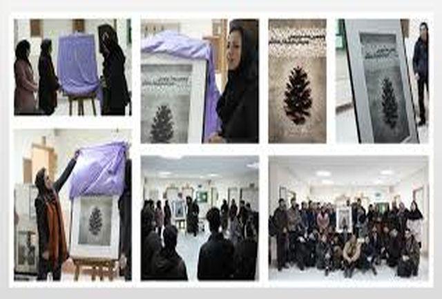 جشنواره ملی هنر دیجیتال در دانشگاه دامغان مجازی برگزار میشود