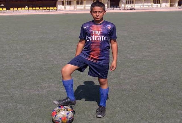 فوتبالیست نونهال بمی:بزرگترین آرزویم بازی در تیم ملی است