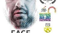 رقابت فیلم «صورت» در جشنواره هندی