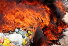 امحاء مواد غذایی و بهداشتی فاسد