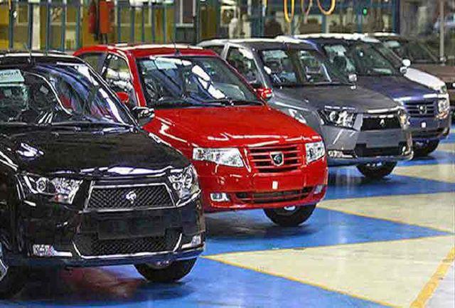زمان قرعه کشی ششمین فروش فوقالعاده محصولات ایران خودرو اعلام شد