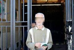 آزادی قدیمی ترین زندانی هرمزگان با پیگیری مسئولین قضایی/گذشت اولیای دم پس از 22 سال